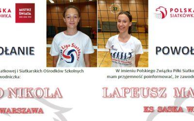 Z KS Saska do reprezentacji Polski U12 i U13